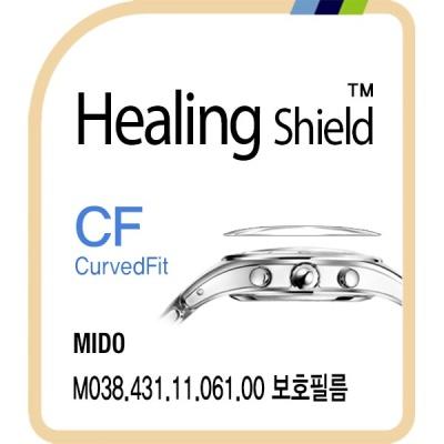 미도 M038.431.11.061.00 고광택 액정보호필름 3매