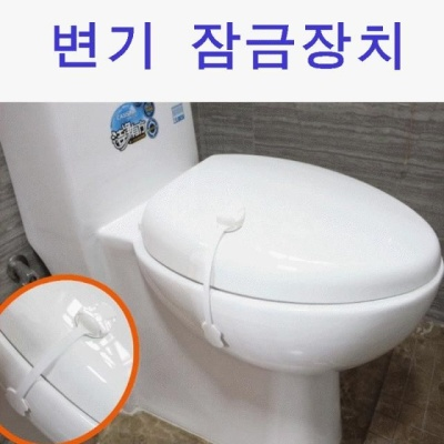 변기잠금장치 유아안전용품 모서리코너보호대 유아보