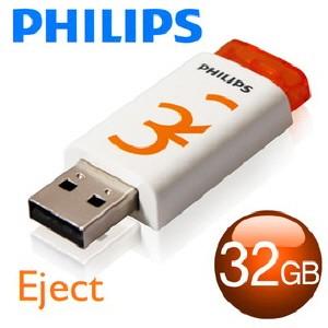 [PHILIPS]  필립스 USB메모리 / EJECT 32GB / 색상:오렌지+화이트 /볼펜형 슬라이드방식 / 초소형사이즈 /