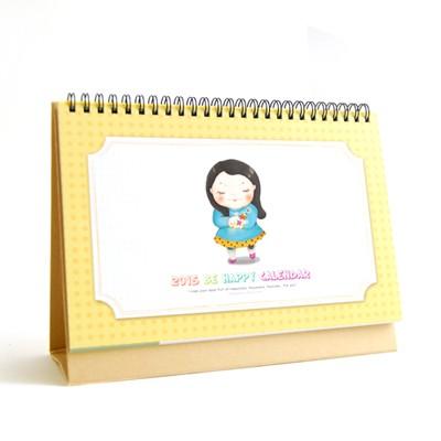 아기별 폴라리스 탁상형 캘린더-기본 (탁상달력,2017캘린더,2017달력,2017년,졸업선물)