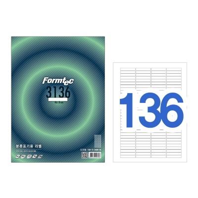 분류표기용 라벨/LS-3136