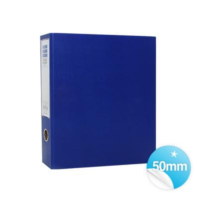 6500 노블바인더 50mm(청)