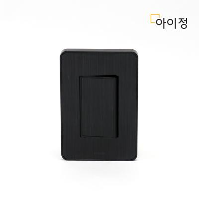 하이콘 블랙 1구 전등 스위치커버(1로)