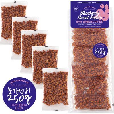 강아지 블루베리 고구마 초대용량 트릿 간식 250g