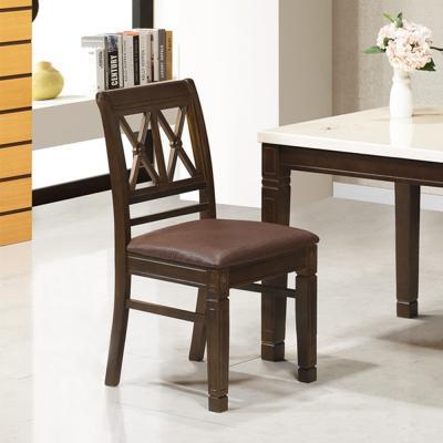 [리비니아][무료배송]제이미 의자(1+1)
