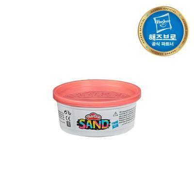 플레이도우 샌드 모래놀이 싱글캔 분홍색 플레이도