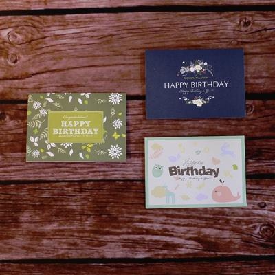 아이씨엘 카드-Birthday Ver.2