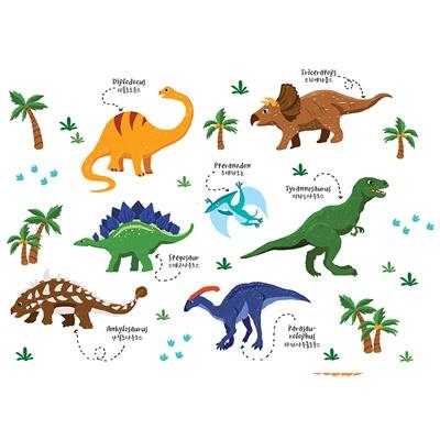 [바니바니] 햇빛가리개 - 공룡
