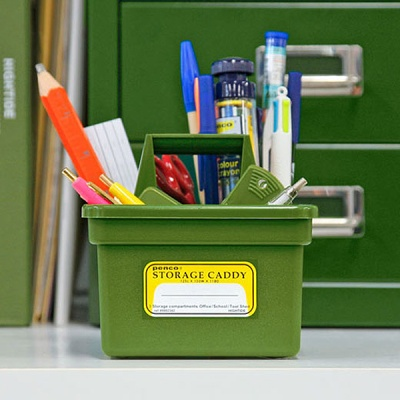 [PENCO] STORAGE CADDY SMALL