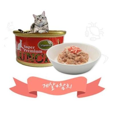 고양이 사료캔 80g 게살 참치 습식 간식 비타민B