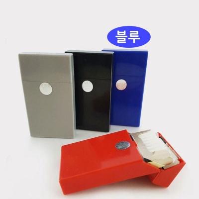 ABS 담뱃케이스 블루 슬림형 원터치 휴대용담뱃케이스