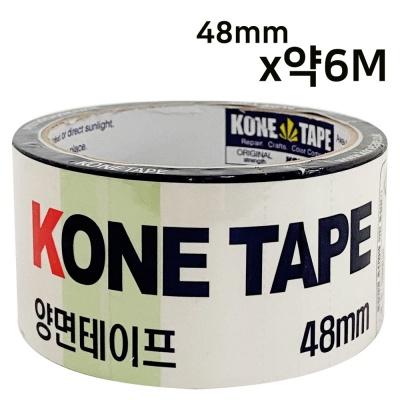 KONE 종이 양면테이프(0081) 48mmX약6M 화지 양면테잎
