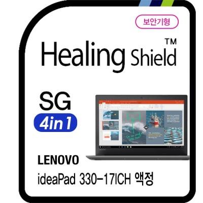 아이디어패드 330-17ICH 안티블루 4 in 1 보안기 1매