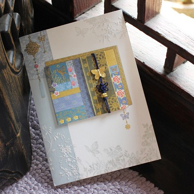 푸른 나비정원 카드 / 030-SG-0028