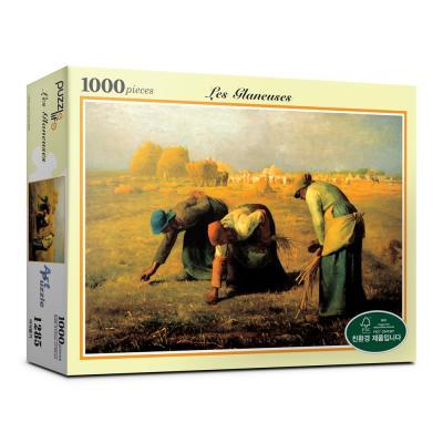 1000피스 이삭줍기 직소퍼즐 PL1285