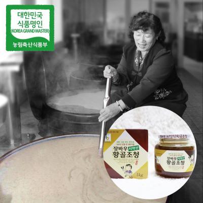 장바우 치악산 황골조청 1kg/선물세트