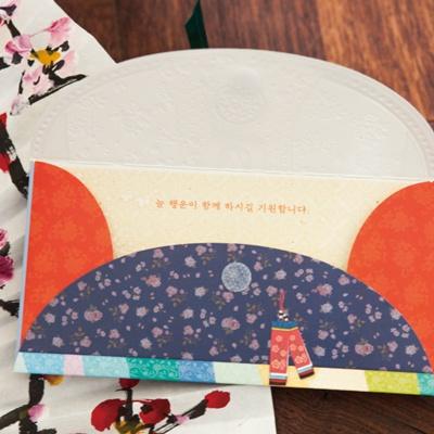 깨끼치마저고리 용돈봉투 FB220-4