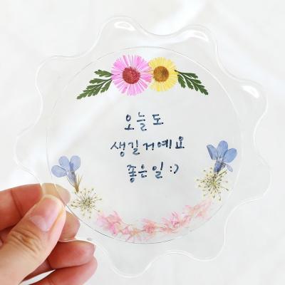 꽃모양 압화컵받침 diy 만들기세트