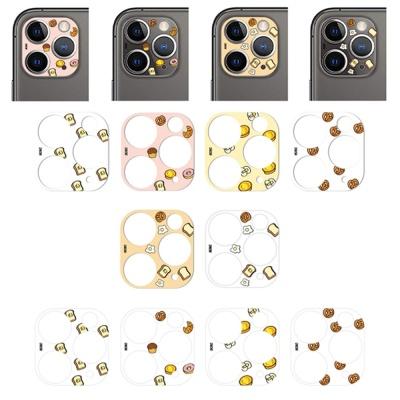 아이폰11 pro max 브래드 카메라 보호 필름/카툭튀 캡