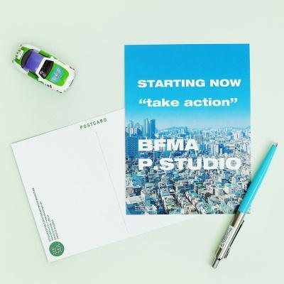 BFMA 엽서 POSTCARD - 테이크액션