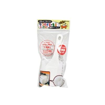 일본 밥통에 붙이는 주걱 홀더