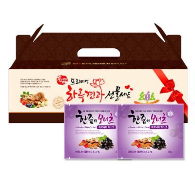 한줌의보너츠 아로니아믹스넛 20g x 25봉 선물세트