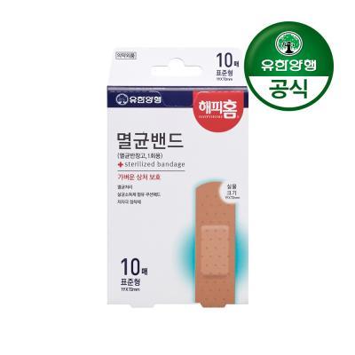 [유한양행]해피홈 멸균밴드(표준형) 10매입