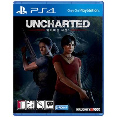 PS4 언차티드 : 잃어버린 유산