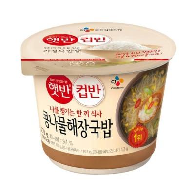 [CJ제일제당] 콩나물해장국밥 270gx5개