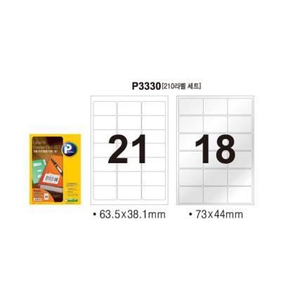[프린텍] P3330-10_라벨보호필름세트/21칸/10매