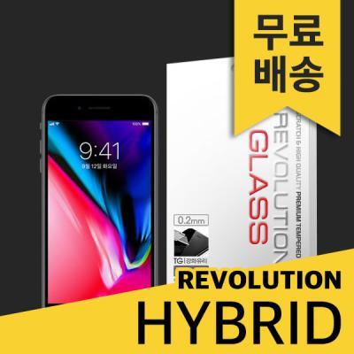 (2매)레볼루션글라스 하이브리드2.0 강화유리 아이폰8