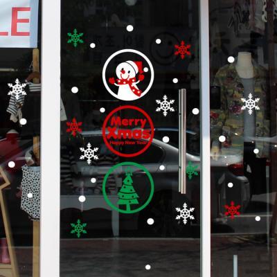 제제데코 크리스마스 눈꽃 스티커 장식 CMS4J031