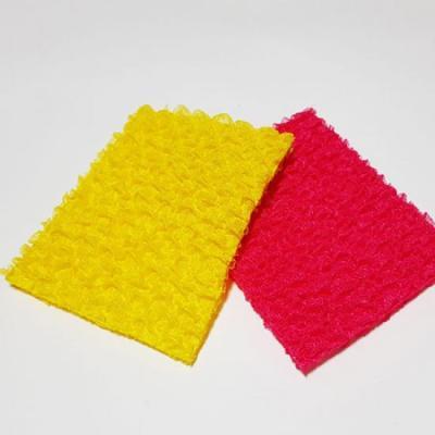 다용도 주방 광수세미 2개1세트(색상랜덤)