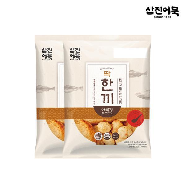 [삼진어묵] 딱한끼 어묵탕 (얼큰한맛) 1봉 300g x 2개