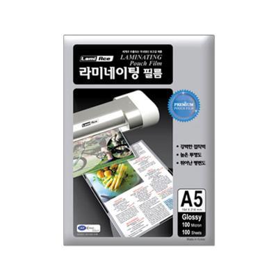 라미에이스 고급형 코팅필름 100MIC A5(100매)