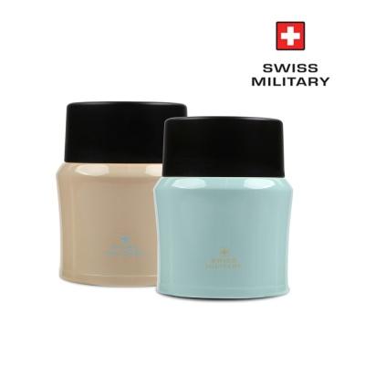 스위스밀리터리 보온죽통 도시락 350ml (LSF350)