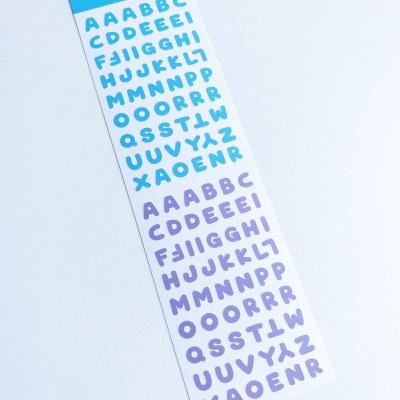 러브미모어 미니알파벳 블루퍼플