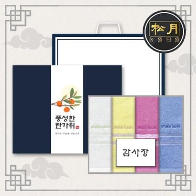 송월 추석선물세트 AB 초크 세면타월 4매세트