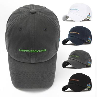 [디꾸보]레터링 스톤워싱 볼캡 어저스터블 모자 AL162