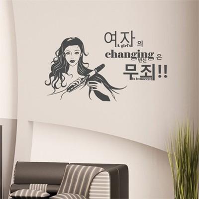 idk086-헤어샵_여자의 변신은 무죄!!(1)