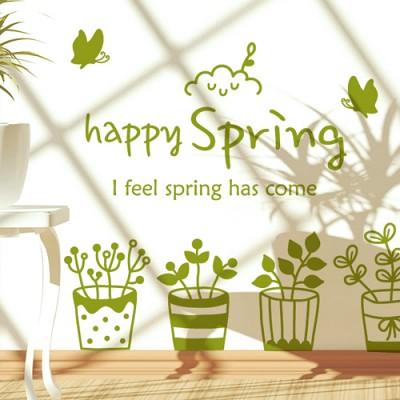 행복한 봄날 [인테리어스티커/포인트스티커/데코스티커/홈데코]