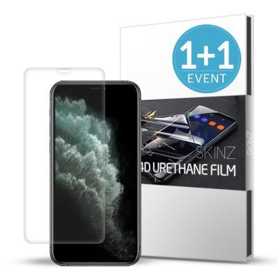 스킨즈 아이폰11프로맥스 우레탄 풀커버 필름 (2장)
