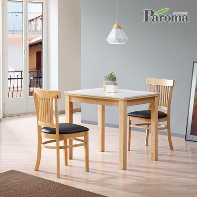 파로마 레나 2인 대리석 식탁세트 IR27
