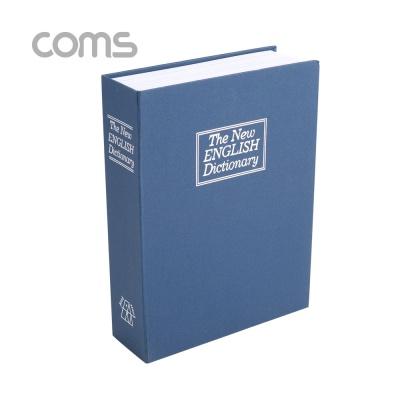Coms ID839 책모양 비밀 금고 20x65cm
