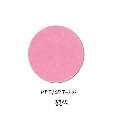 [현진아트] HFT휄트지30X45 (202분홍색) [장/1]  114538