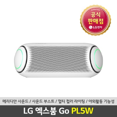 LG전자 엑스붐GO PL5W 메리디안 블루투스 스피커