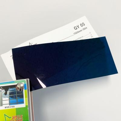 아키스타 쏠라필름 GY05 블루 1524mm x 1M