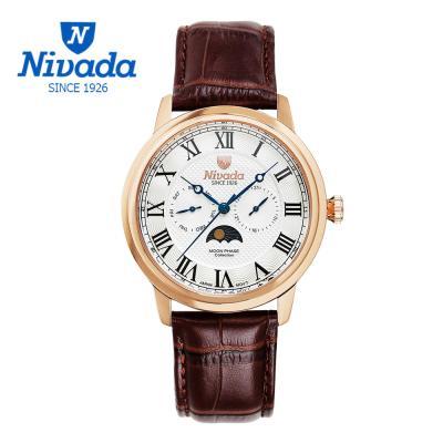 [NIVADA] 니바다 남성용 멀티펑션 가죽 시계 1008