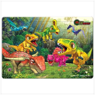 [새샘] 공룡메카드 8절 퍼즐. 2