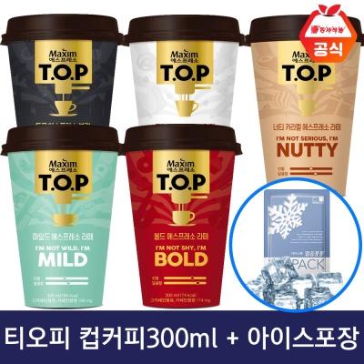 티오피 컵커피300ml 10개+아이스포장